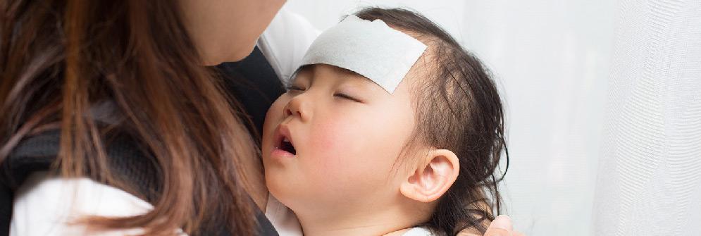 Les maladies graves les plus fréquentes chez les enfants et qui sont couvertes par l'assurance.